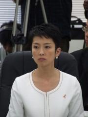 蓮舫副代表、二階幹事長「まずまず収まった」発言を批判で『スーパー堤防政策の廃止』に改めて疑問の声