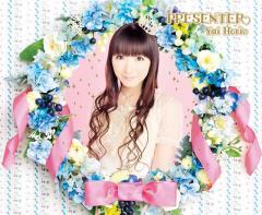 堀江由衣13枚目のシングル「PRESENTER」 5月25日リリースが決定