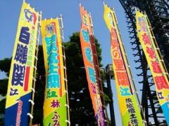 """相撲協会に""""忖度""""しまくって核心を避ける各メディア"""