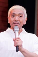 ダウンタウン松本人志 紅白を引退した北島三郎の理由を聞いて「BIG3にも聞いておいて欲しいね」