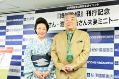 ねじねじ200本捨てられた! 中尾彬、池波志乃夫妻、「終活」を語る