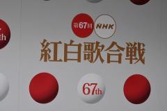 【NHK紅白リハ】V6・井ノ原快彦 SMAP中居に支えられた紅白司会を振り返る