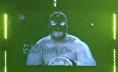 """新日本プロレス90年代初期の""""最強外国人""""ビッグ・バン・ベイダー死す!"""