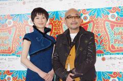 【沖縄国際映画祭】竹中直人監督が官能映画を撮った! 「お茶目なセックスシーンにしたかった」