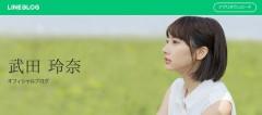 人気上昇中の武田玲奈に交際報道 相手のイケメンモデルは2人の関係を否定