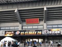 ファンだけじゃない!マスコミも迷子に!新日本プロレス15年振りの日本武道館大会