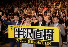 自己破産しても堂々とクラブ豪遊していたドラマ「半沢直樹」の東田…これってあり?
