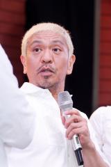 「石橋貴明」「木梨憲武」の名前を絶対に呼ばない松本人志