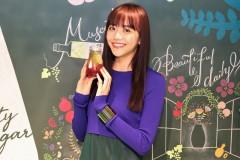 松井愛莉、新ドラマでは怒鳴ってばかり? フルーティで飲みやすいお酢に感動!