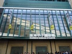 阪神、矢野監督が元中日・井上氏を抜擢するワケ 「駆け引き」による1・2番コンビの成長も狙いか