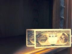 """81歳男、聖徳太子の""""旧1万円""""の偽札を使用し逮捕 都内で同様の偽札が23枚見つかる"""