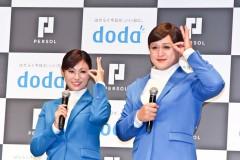 「負けちゃいそう」深田恭子、ガリットチュウ福島のモノマネに唖然