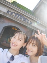佐々木希、親友との「北海道旅行報告」で批判殺到? 原因は先月末にも…