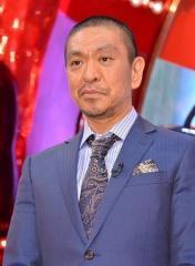 放送作家の高須氏 バラエティ番組での演者論を語る「松本人志も喧嘩を売っていた…とんねるずも」