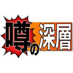 噂の深層 HKT48の知名度と、地元経済効果について