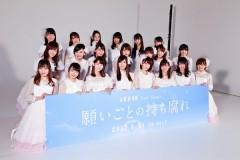 松井珠理奈、総選挙で1位奪取へ「ファンの皆さんと一緒にチャンピオンに」