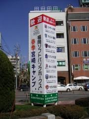 韓国チームの来日キャンセル続出! 日本プロ野球、侍ジャパンにも影響が出てしまう深刻な事態に?