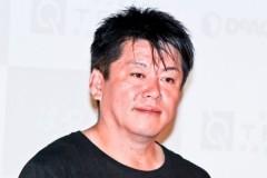 新井浩文被告が保釈金500万円で釈放で、収入がバレバレ? ホリエモンは破格だった