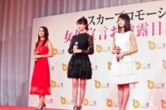 岡田結実、本格的な女優業挑戦へ「草笛光子さんが目標」