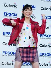 AKB48渡辺麻友が異色混成ロックバンドを結成