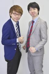 次クル芸人 〜新時代に輝くホープたち〜 (Vol26 三四郎)