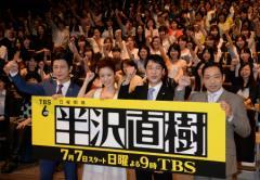 【週刊テレビ時評】山下智久主演「SUMMER NUDE」を始め、夏ドラマ第2話は相次いで視聴率急落!