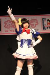 水月桃子がCDシングル「キミボク」(色彩レコード)の発売イベント