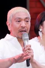 松本人志 芸能人とファンの関係性を解説「僕らタレントはファンを選べない」