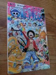 『ONE PIECE』第62巻、久しぶりの一味勢揃いでの冒険