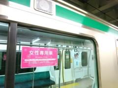 大阪メトロ 痴漢撲滅運動の缶バッジが予想外の人気