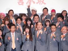 異色のアイドル吉本坂46、選抜メンバー16人を発表! 平均年齢38.9歳で紅白目指す