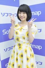 2代目HAPPY少女のメンバー・本田みく 「初めてのサイパンは南国そのものでした!」