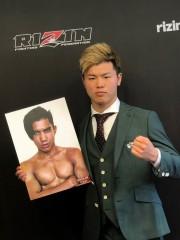 那須川天心、次の相手はパッキャオ推薦選手! RIZIN4.21横浜アリーナで対戦