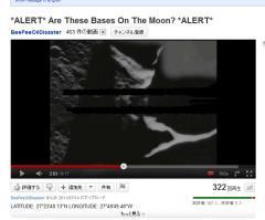 """""""それでも月に何かがいる!?"""" 月面に建つ謎の建築物"""