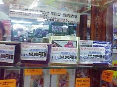 潜入!サラ金規制強化で裏ビジネス出現 中古ファミコンソフトを50万円で売るカラクリ