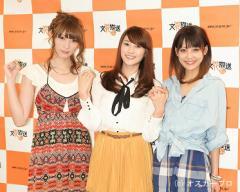 原幹恵 初のラジオ冠番組がスタート 赤井沙希、南條有香とガールズトーク