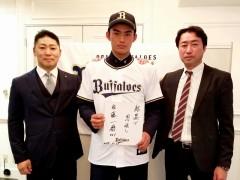 オリックス、育成D1位・佐藤一磨と仮契約 本田仁海は入団時の背番号を取り戻す!