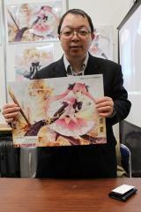 【雅道のサブカル見聞録】アキバ系法律事務所の公式キャラ 最終目標はアニメ化だ!?