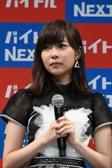 HKT48指原莉乃 胸コンプレックス語る「女だけ評価されるのが悔しい」