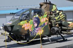"""木更津航空祭2013 名物の""""痛ヘリ""""見納め!?"""