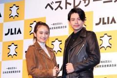 岡田結実、「両親が皮アイテムをくれる」 10代初の『ベストレザーニスト』受賞!