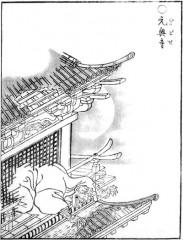 トラウマが日本妖怪の総称を生んだ? 妖怪の呼び名にまつわる諸説