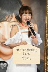 FNS歌謡祭で伝説のステージ! AKB48、ももクロ、ハロプロ 総勢99名のアイドルが豪華メドレー