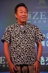 三村マサカズ 侍ジャパン敗北も感動「なぜだろう」
