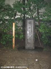 東京の各地に点在する首塚、結界でもあった?