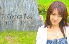 「忘れられない衝撃と新たな衝撃」 札幌記念 藤川京子の今日この頃