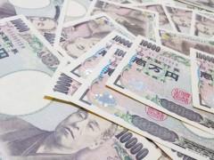 宝塚の私設ファンクラブで1.2億円の脱税報道 入会も困難で高額な秘密組織の実態は?