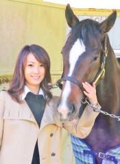 「今度こそ、リスグラシュー」 アイルランドトロフィー府中牝馬ステークス 藤川京子の今日この頃