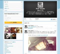 ツイッターは人気でも芸能活動は厳しそうな元KAT-TUN・田中聖