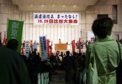 派遣法改正へ2500人デモ